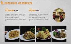 贵州黔鸭坊餐饮火锅加盟店教你从6个角